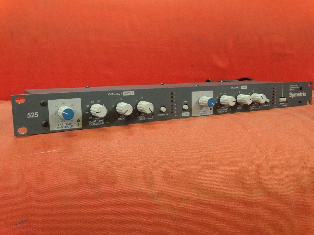 Dual Gated Comp Limiter