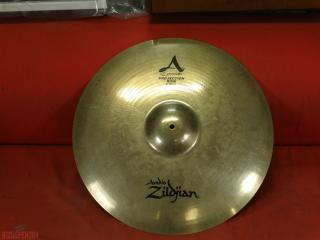 zildjian ride projection 21""